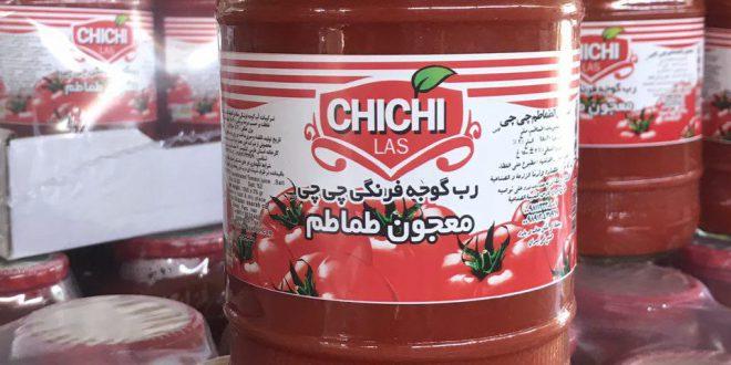 قیمت انواع رب گوجه