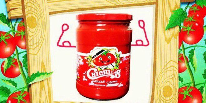 رب گوجه فرنگی شیشه ای 750 گرمی چی چی لاس