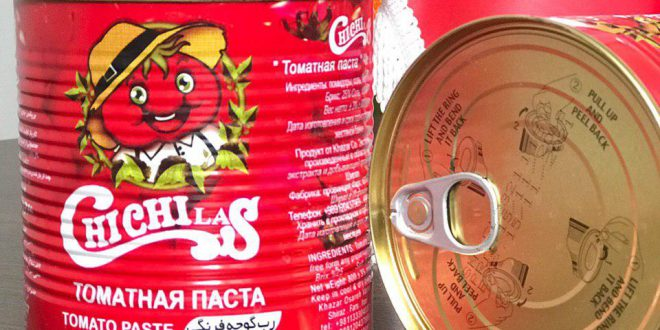خرید رب گوجه با درب آسان باز شو