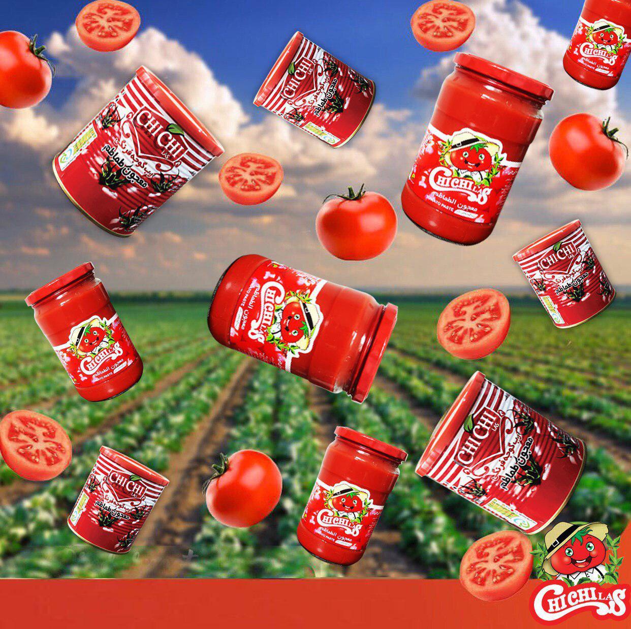خرید رب گوجه فرنگی مارک چی چی لاس