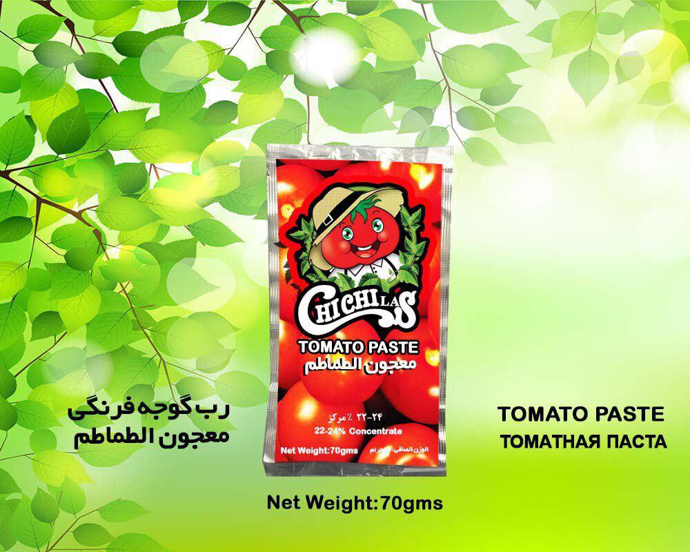 خرید رب گوجه فرنگی ساشه 70 گرمی