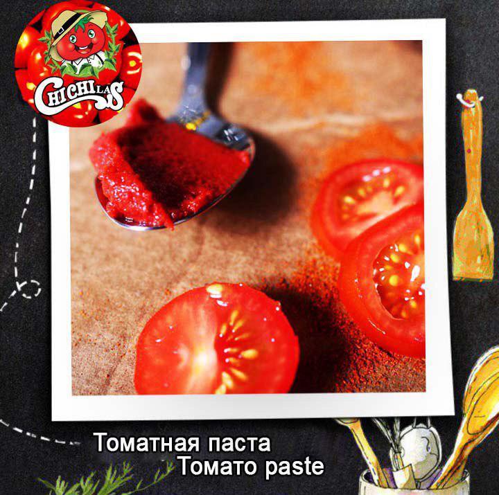خرید رب گوجه قوطی 400 گرمی چی چی لاس