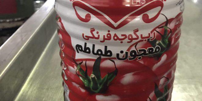 خرید رب گوجه فرنگی 5 کیلویی چی چی لاس