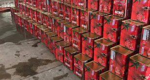 کارخانه تولیدی رب گوجه حلبی