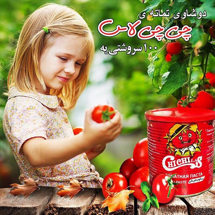 فروشنده رب گوجه فرنگی قوطی