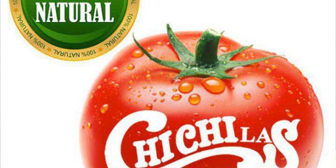 رب گوجه فرنگی اسپتیک