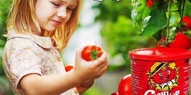 انواع اوزان رب گوجه قوطی چی چی لاس