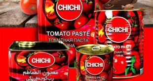 رب گوجه فرنگی حلب 9 کیلویی چی چی لاس