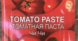 بهترین رب گوجه حلبی