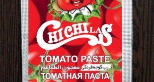 رب گوجه فرنگی ساشه 70 گرمی