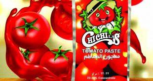 بهترین رب گوجه فرنگی ساشه